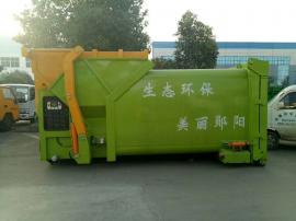 移动式压缩垃圾箱|6-20方程力威移动式连体垃圾箱