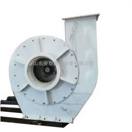 F9-28型耐酸碱离心式风机|PP塑料防腐风机|节能环保低噪音风机