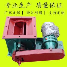 链式传动卸料器