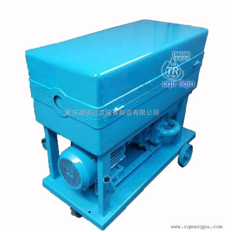 通瑞BK系列手动压紧板式压力滤油机,过滤各种变压器油透平油