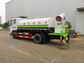 东风御虎12吨洒水车带喷雾