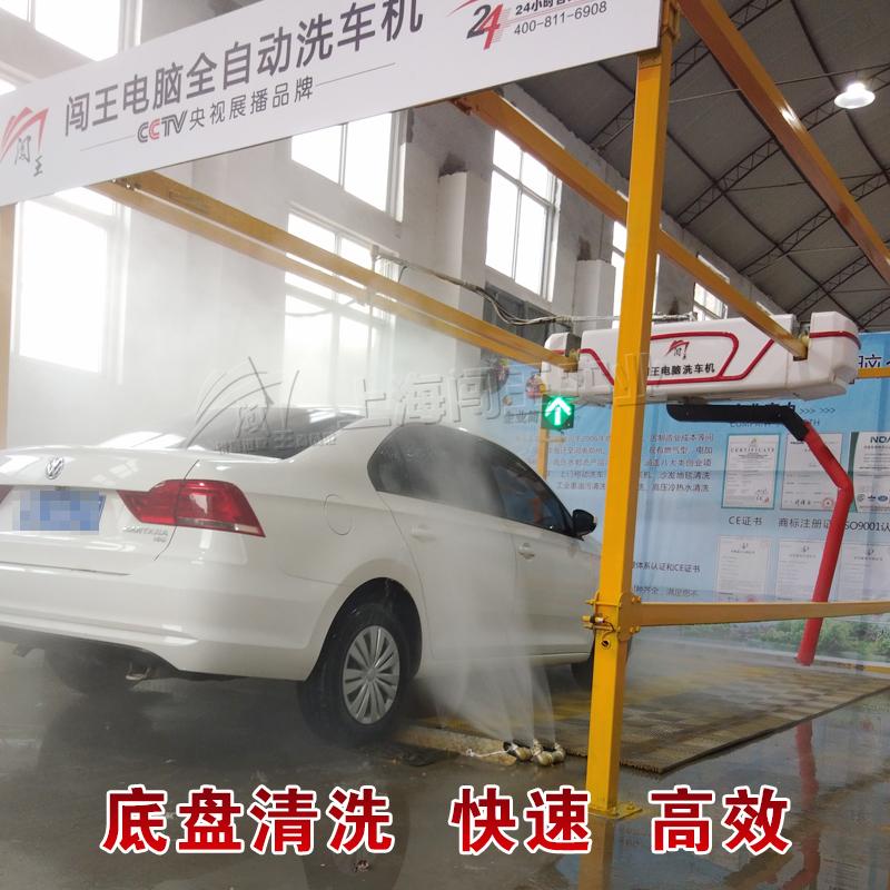 闯王智能全自动电脑自动洗车机 商用电脑洗车设备品牌