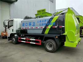 餐厨垃圾处理方法及处理装置与流程