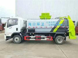 7吨不锈钢潲水餐厨垃圾车