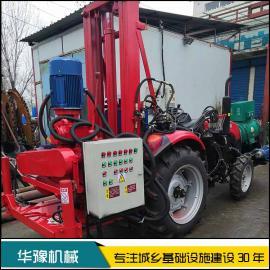 华豫四轮拖拉机正反循环钻机 车载降水井打井机