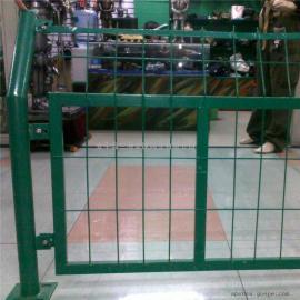 三海防护栅栏 护栏网