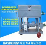 TR防爆型压力板框式过滤机,铸铁板式压滤机
