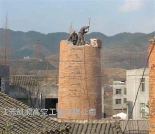 砖烟囱拆除,大烟囱拆除,水泥烟囱拆除公司