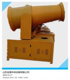 喷雾机 高远射程喷雾机 炮雾机