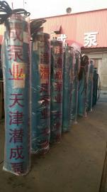 高压水泵-热水泵型号与参数-大功率热水深井泵