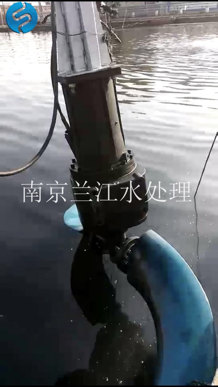 LHJ立式环流浮筒推流器安装优势