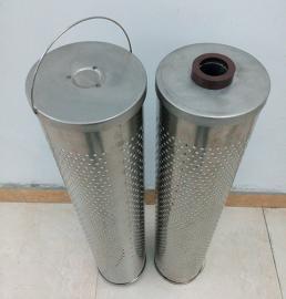 滤油机30 150 2076ul汽轮机油离子交换滤芯