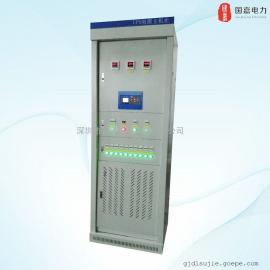 电力专用UPS电源生产商|3KVA|5KVA|6KVA|8KVA|15KVA电力UPS电源