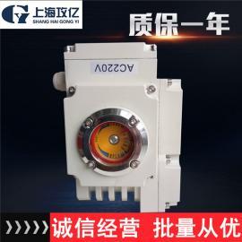 GYZ-40带拐臂底座式精小型角行程智能型电动执行器,蝶阀电装