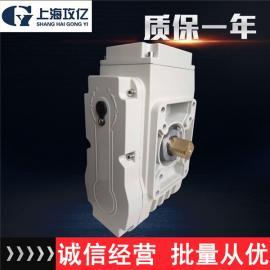 50N.M精小型电动执行器 球阀蝶阀电动执行器 带拐壁执行器