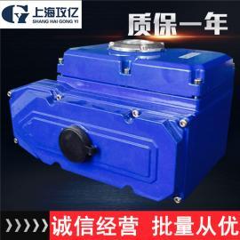 Q911F-16P-DN25精小型电动执行器 球阀电动执行器20型电动装置