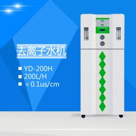 粤戴YD-200H一体式实验室、化工、清洗用去离子水设备