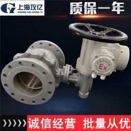 ZB15型多回转阀门电动装置,ZB15开关防爆型阀门执行器150NM