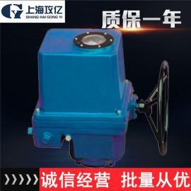 LQ10-1电动执行器 LQ球阀驱动装置图片LQ80-1开关型电动执行器