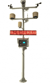 LB-PH10A 小型气象站