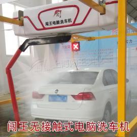 全自动洗车设备标准型电脑洗车机 优惠特供