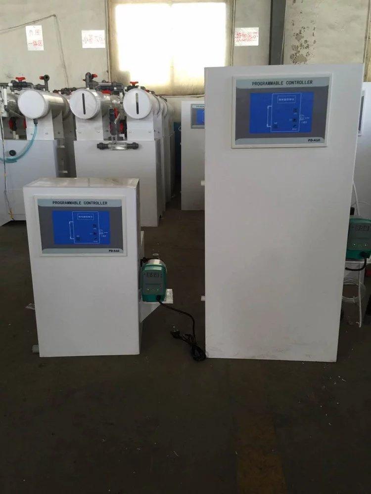 《新品畅销》 口腔诊所/美容医院专用污水处理设备工艺介绍