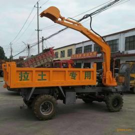 现货小型四不像随车挖机 农用履带随车挖 自制随车挖土机