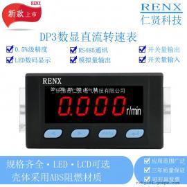 可编程直流转速表 变频器专用转速表直流转速表
