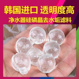 硅磷晶球除垢球韩国进口前置过滤罐装太阳能净水器阻垢剂20KG
