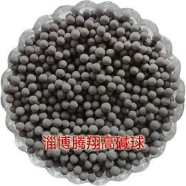 A腾翔高碱性球碱性钙离子球碱性电气石球滤料净水材料
