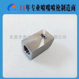 鑫悦工业喷嘴、方形喷嘴专业定制