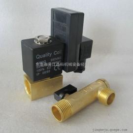 4分-220V电子自动排水器/排水阀 优价