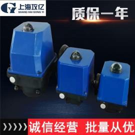 PSQ102MA电子式角行程电动执行器,100N.M角行程电动执行器
