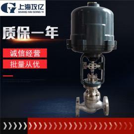 381LXA-20防爆直行程电子式电动执行器调节阀配套DN32电动调节阀