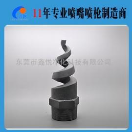 4分碳化硅螺旋喷嘴专业定制