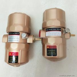 捷豹螺杆式空压机自动排水器/电子排水阀