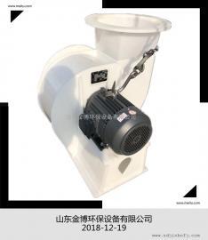 塑料(PP)防腐风机/塑料风机