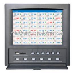 KT600R彩屏无纸记录仪