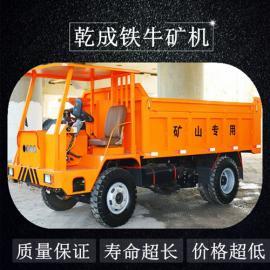 小型农用自卸车,矿用井下运输车