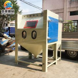 鑫耀XY-1010A箱式手动喷砂机 模具清理喷砂机