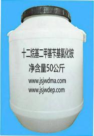 十二烷基二甲基苄基氯化铵(1227阳离子表面活性剂)