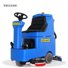 芙洁诚驾驶式洗地机工厂全自动刷地机FJC-700