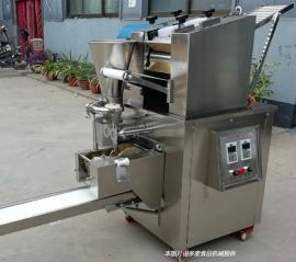 速冻大型水饺成型机全自动蒸饺机仿手工捏花免整形