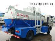 东风多利卡8吨餐厨垃圾车