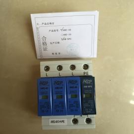 防雷器ASP AM2-40/3+NPE 40KA 二级电源电涌保护器