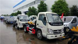 国六福田时代2勾臂垃圾车|3方车厢可卸式垃圾车