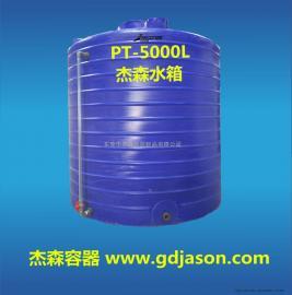 塑料容器搅拌站碱水剂塑料水箱/5吨pe蓄水箱