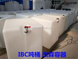 全新吨桶IBC吨桶运输桶带框价集装桶1吨塑料桶 带框架