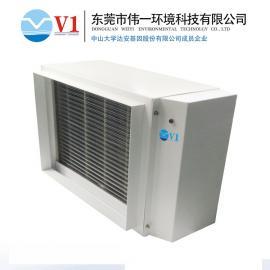 风管电子式空气净化消毒器,伟一出售中央空调空气净化装置产品