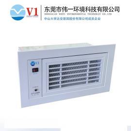 医疗美容院中央空调回风口式静电除尘空气净化装置